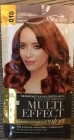 015 Fiery Red - Joanna multi effect instant color shampoo