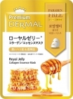 Premium Royal Jelly Collagen mask - Royal Jelly