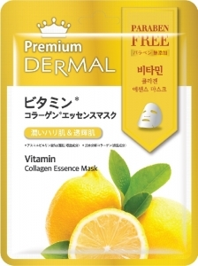Premium Collagen mask - Vitamin