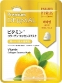 Dermal Premium Vitamin Collagen mask