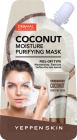 Dermal Yeppen skin Coconut Peel-off 25g