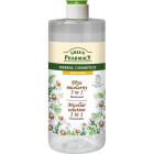 Green Pharmacy - Micellar Solution 3 in 1 Chamomile 500ml