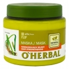O'Herbal Hair strengthening Mask with calamus root extract 500ml
