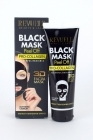 Revuele Black Mask peel off - Pro-collagen 80ml