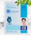 Collagen mask - Aqua