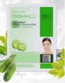Collagen mask - Cucumber