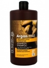 ARGAN HAIR Shampoo 1000ml