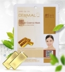 Collagen mask - Gold