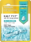 Premium Collagen Mask - Aqua