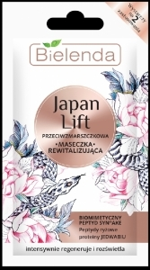 Bielenda JAPAN LIFT uudistava anti-wrinkle kasvonaamio 8g