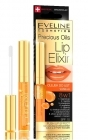 EVELINE Precious Oils Lip Elixir 8in1 7ml